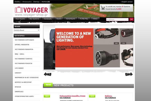voyager_im03