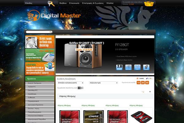 digitalmasterlogo