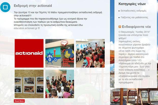 takyklamina_im01