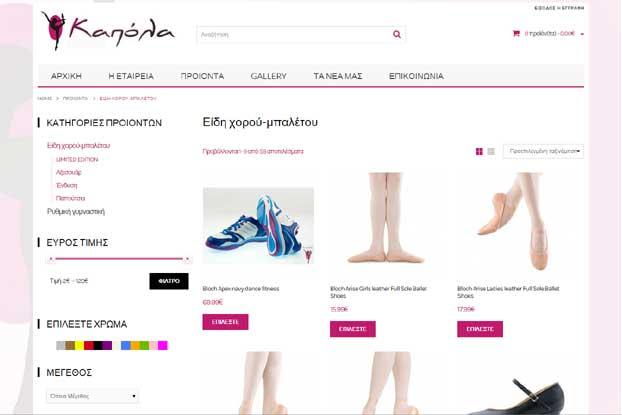 kapola2-images