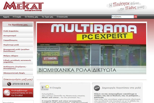 mekatncolor_logo