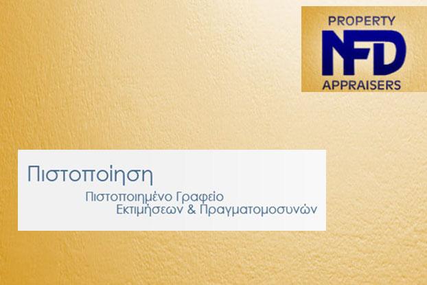 nfd-image2