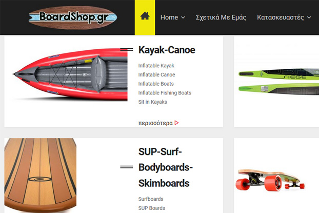 image1-boardshop