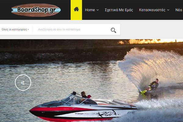 54e78b00e16 Ηλεκτρονικά καταστήματα, website, design, internet services, e-shop ...